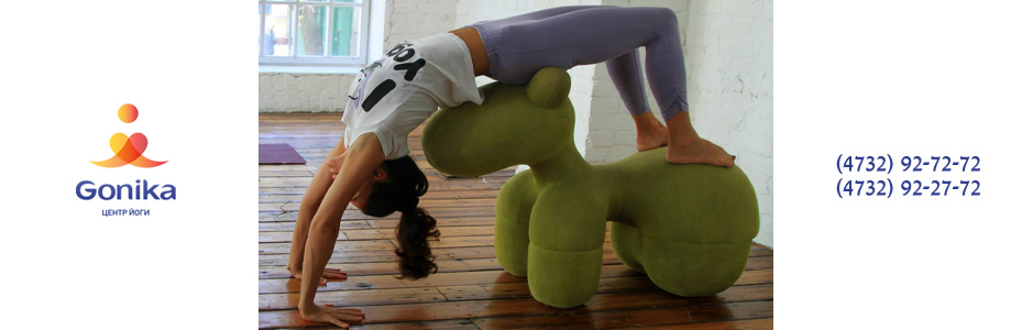 Йога является бесценным даром для умного человека - она помогает ему стать мудрым