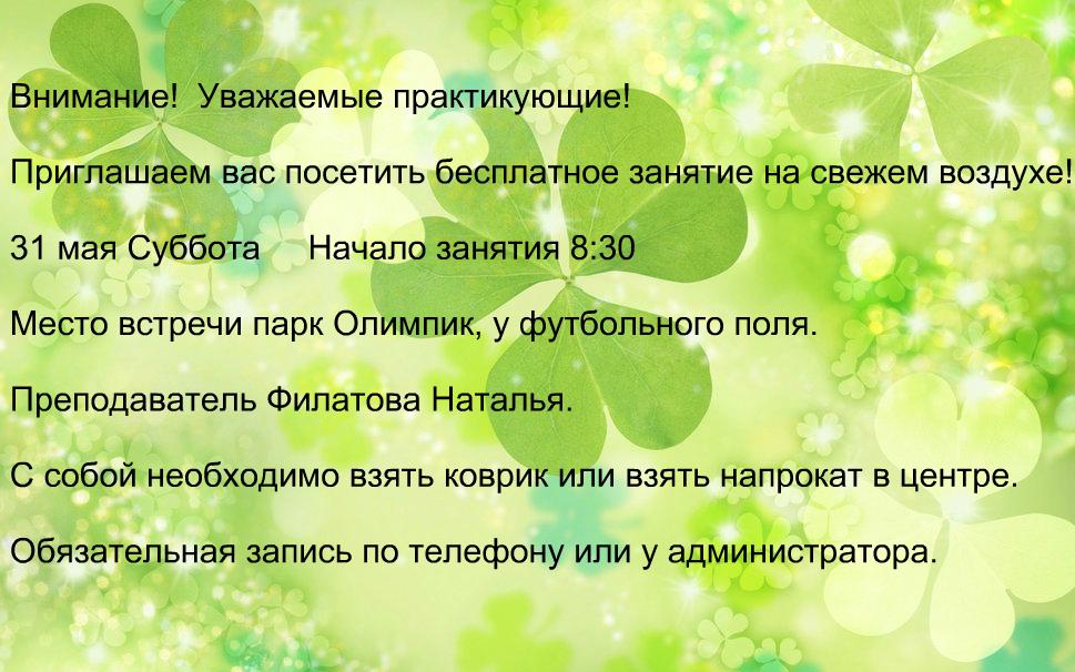 рпарвer_p